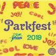 Parkfest Stadtjugendring 2019