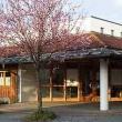 Kindergarten Apostelkirche