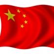 die Fahne Chinas