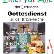 Plakat Erntedankgottesdienst
